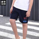 男童夏褲兒童運動短褲12大童沙灘褲外穿褲子15歲薄款五分七分中褲歐歐流行館