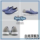 PONY 水鞋 Tropic 拖鞋 海灘鞋 防水 洞洞鞋 懶人鞋 白底藍灰 72U1SA34DB 【Speedkobe】
