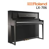 小叮噹的店 - ROLAND LX-706 88鍵 高階直立式數位鋼琴 電鋼琴