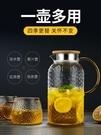 冷水壺 玻璃水壺耐高溫涼水杯家用茶壺涼白開水杯套裝大容量涼水壺 淇朵市集