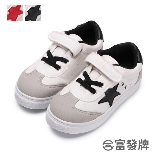 【富發牌】經典兩色星星兒童休閒鞋-白黑/白紅  33CQ59