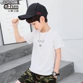短袖T恤  童裝男童短袖T恤夏裝2019新款兒童半袖打底衫寬松韓版潮