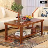 現代實木茶幾餐桌兩用小戶型簡約客廳邊幾實木家用普通鬆木小茶幾 水晶鞋坊YXS