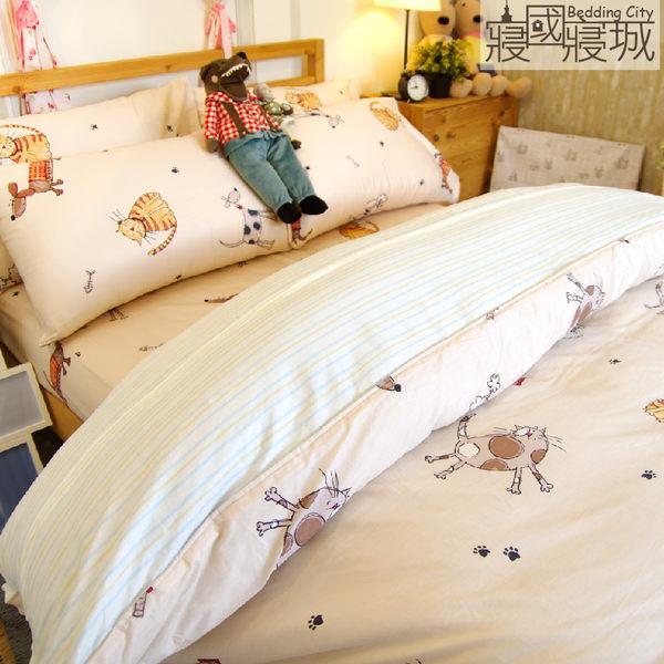 床包組/雙人/100%精梳棉-布萊梅家族【大鐘印染、台灣製造】#精梳純綿