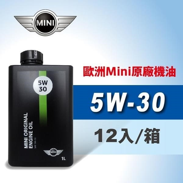 【南紡購物中心】MINI ORIGINAL ENGINE OIL 5W30 全合成機油 原廠機油(整箱12入)