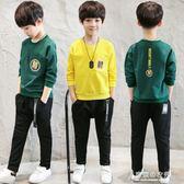 兒童裝男童秋裝套裝6中大童7韓版8潮衣9帥氣10兩件套12歲 東京衣秀