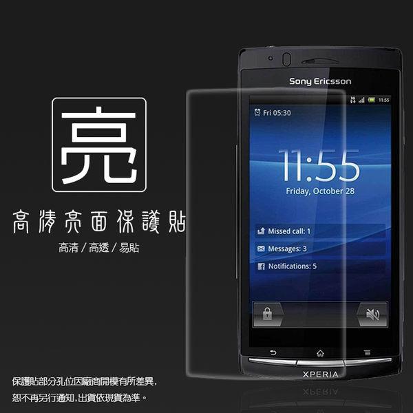 ◆亮面螢幕保護貼 Sony Ericsson Xperia arc X12 Anzu/Xperia LT18 arcS 保護貼 亮貼 亮面貼 保護膜