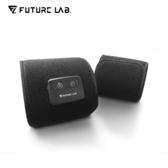 Future Lab.未來實驗室 8D 按摩貼墊