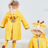 兒童雨衣雨披卡通動物透氣無氣味小學生幼兒園男女童雨衣2-6S-L