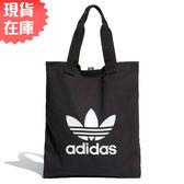 ★現貨在庫★ ADIDAS Trefoil Shopper bag 側背包 購物袋 休閒 棉質帆布 黑 【運動世界】DW5215