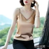 2020新款女裝夏裝蕾絲美背性感小細肩帶背心外穿內搭上衣打底小衫潮 韓語空間