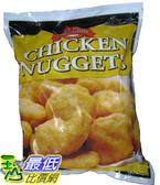 [COSCO代購] 需冷凍配送無法超取  冷凍 紅龍雞塊(一袋 3kg) C18382