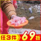 戶外切菜板 野營餐具【AE10181】9...