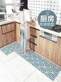 廚房地毯 長條廚房墊家用防滑墊防油防水耐臟地墊PVC進門腳墊可擦免洗地毯
