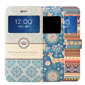 視窗彩繪皮套 Apple iPhone 6/6s (4.7寸)手機皮套 手機殼 手機套