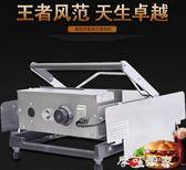 全自動烤包漢堡機商用全自動烤包機雙層烘包機小型電熱漢堡爐漢堡店機器 igo摩可美家