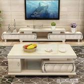 電視櫃 簡歐電視柜茶幾組合套裝經濟型客廳北歐大理石小戶型現代簡約家具 MKS 歐萊爾藝術館