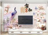家和中式3d電視背景墻8d壁紙壁畫影視墻中式無縫墻布客廳立體現代igo     韓小姐