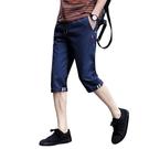 短褲男夏季寬鬆休閒韓版潮流7分中褲 大碼運動薄款純棉七分褲 印象家品