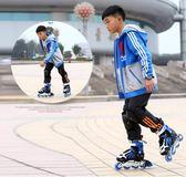 輪滑鞋 全閃光直排輪滑溜冰鞋旱冰鞋青少年兒童成人男女可調大小碼