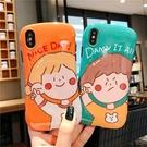 可愛女孩小蠻腰蘋果x手機殼iphone xs max/xr軟7p/8plus女6splus交換禮物