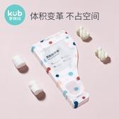 可優比嬰兒奶粉袋儲存袋一次性奶粉盒母乳保鮮袋便攜外出分裝盒袋