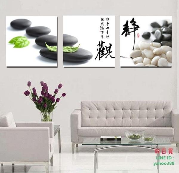 無框畫裝飾畫客廳辦公室書房裝飾壁畫沙發背景三聯字風景畫靜觀