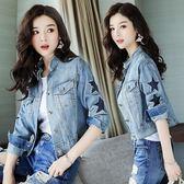 牛仔外套女冬秋裝新款韓版寬鬆學生bf短款時尚小清新薄夾克上衣潮 美芭