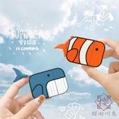 鯨魚適用airpods Pro3代保護套1/2代蘋果無線藍牙耳機套【櫻田川島】