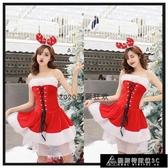 聖誕節衣服 聖誕節服裝女生兔女郎成人衣服性感cos舞會可愛聖誕老人演出服裝 快速出貨