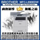 【原廠展示機】BROTHER MFC-L...