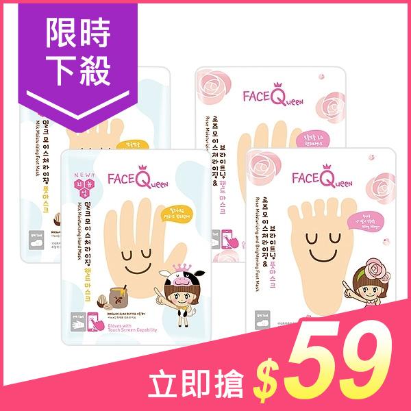 FaceQueen 蜂蜜牛奶滋潤/玫瑰嫩白 護手膜/護足膜(1入) 款式可選【小三美日】$69