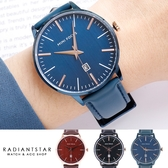 MINIFOCUS見習愛情日期顯示真皮手錶【WMF0115】璀璨之星☆