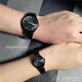 情侶手錶一對價超薄防水石英錶時尚韓版夜光男女手錶男士學生男錶  潮流前線