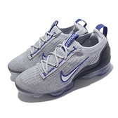 Nike 慢跑鞋 Air Vapormax 2021 FK 灰 藍 男鞋 再生材質 氣墊【ACS】 DH4085-002