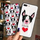 【SZ35】韓國潮牌愛心法鬥犬玻璃殼 iphone 7/8 plus手機殼 iphone6splus手機殼 iphoneX玻璃殼
