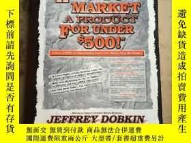 二手書博民逛書店How罕見to Market a Product for Und
