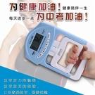 中考學生專用握力器電子測力計測試儀康復健身訓練手力 快速出貨