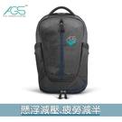 【FX Creations】AGS PRO 15.6吋懸浮減壓電腦後背包 DELTA款#深灰 FTA69985A-01