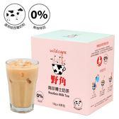 【野角wildcape】南非博士奶茶1盒