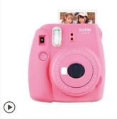 富士立拍立得相機女instax mini8的升級版mini9 套餐含拍立得相紙