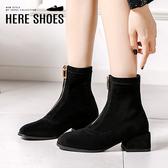 [Here Shoes]靴子-跟高5cm粗跟  絨面質感 純色百搭 水鑽前拉鍊 短靴-KDA20