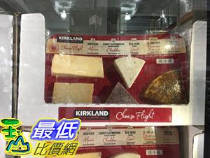 [COSCO代購 需低溫宅配] C1273361 KIRKLAND SIGNATURE CHEESE FLIGHT 綜合乾酪組合822G