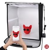 40cm專業攝影小型攝影棚 便攜式拍攝道具拍照攝影器材柔光箱YXS娜娜小屋
