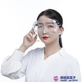 3個裝 護目鏡防霧防灰塵防飛濺隔離眼罩防護眼鏡護目鏡醫用防疫【櫻桃菜菜子】