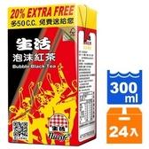 生活 泡沫紅茶 300ml (24入)/箱【康鄰超市】