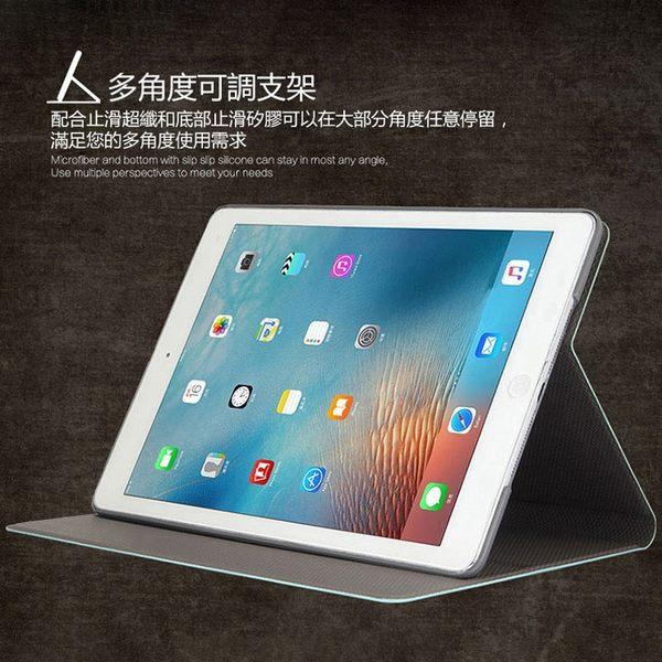 智慧休眠 平板皮套 iPad Pro 9.7 2018 Air 10.5 11 mini 2 3 4 7.9吋 保護套 復古 支架 防摔 保護殼 平板套