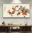 事事如意新中式玄關裝飾畫進門玄幻過道走廊豎版柿子樹中國風墻畫 印象家品
