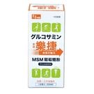 【常春樂活】素食樂捷錠(120錠/瓶,1瓶)