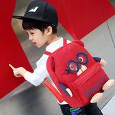 店長推薦★幼稚園男童可愛韓版大班兒童旅游背包~